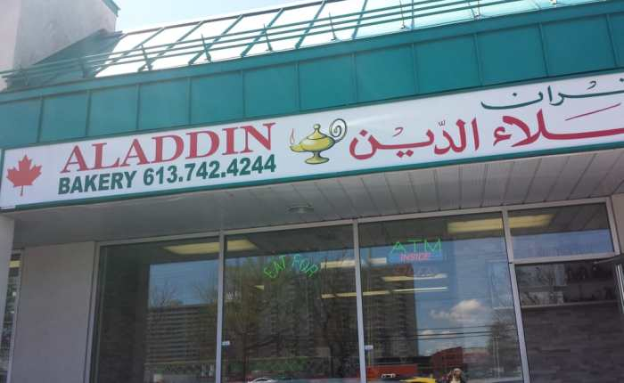 Aladdin Bakery is the spot you NEED to eat !